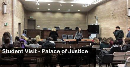 MA Students Visit Palace of Justice
